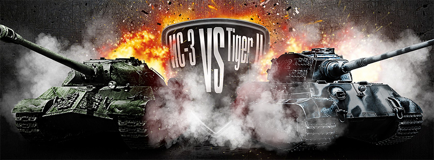 ИС-3 vs Tiger II